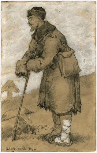 019- Colononos antes de regresar a su patria- Boris Smirnov 1904