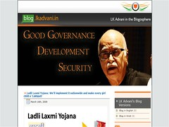 Lal_Krishna_Advani_Blog