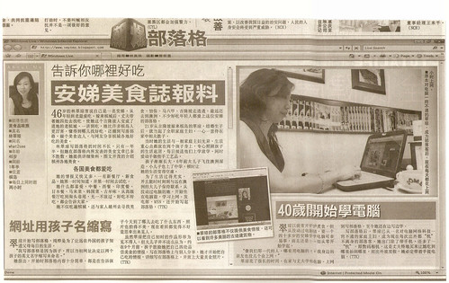CK Lam Interviewed by Guang Ming