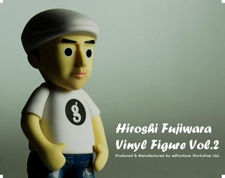 Hiroshi Fujiwara figure volume 2