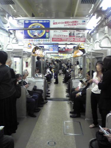 地下鉄 千代田線