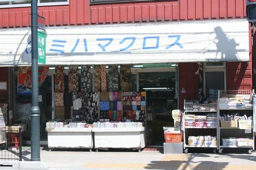 Nippori - Área Têxtil em Toquio