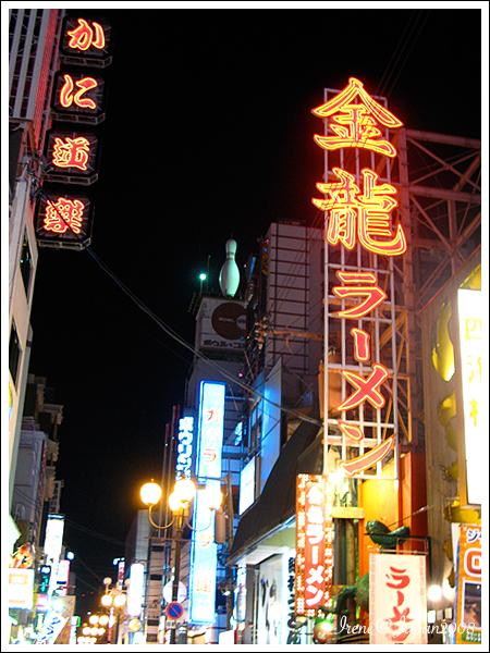 090507_15_大阪