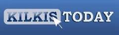 kilkistoday.gr - ΗΛΕΚΤΡΟΝΙΚΗ ΠΥΛΗ ΕΝΗΜΕΡΩΣΗΣ ΓΙΑ ΤΟ ΚΙΛΚΙΣ