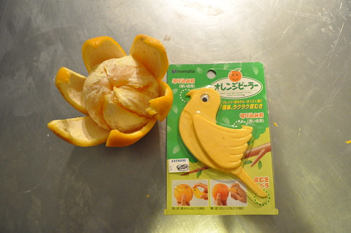 crazy inomata japanese orange flower peeler
