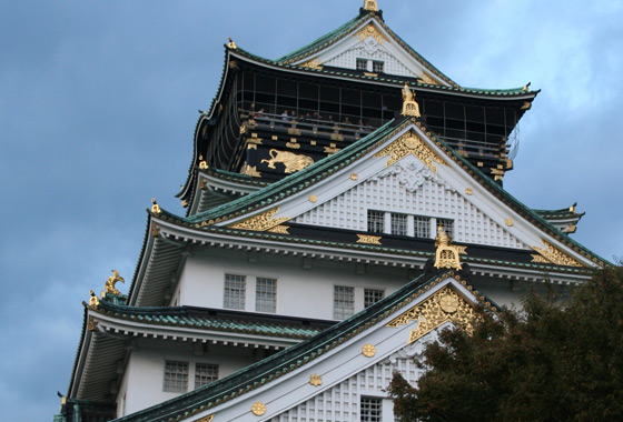 Osaka Castle - such a beautiful building