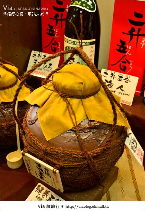 【沖繩景點】書上沒教你玩的琉球!via玩琉球《第二天》4