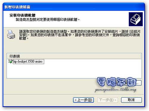 printer-9