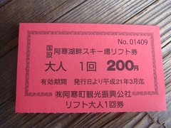 DSC07485 (Small).JPG