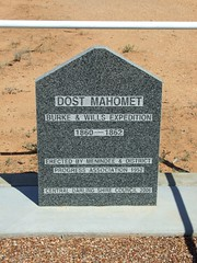 Dost Mahomet's grave (Tamsin Slater) Tags: explorer lakes australia southern nsw western outback wills 2009 burke menindee