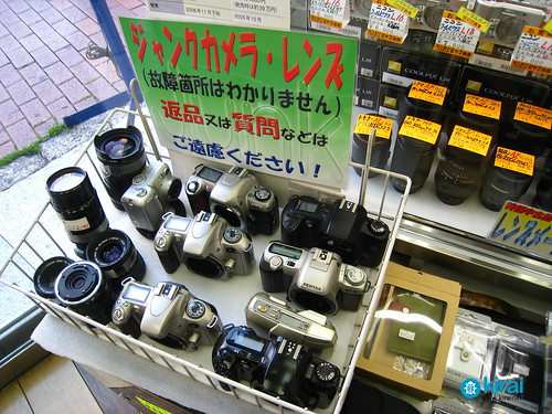 miyama shop camera camera camerashop