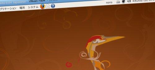ubuntu-8.04-j