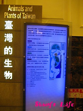 nEO_IMG_博物館三峽 247