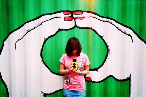 [2009高雄設計節]circle,黃綠紅