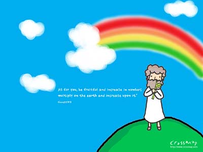 desktop wallpaper rainbow. desktop wallpaper rainbow. desktop wallpaper rainbow