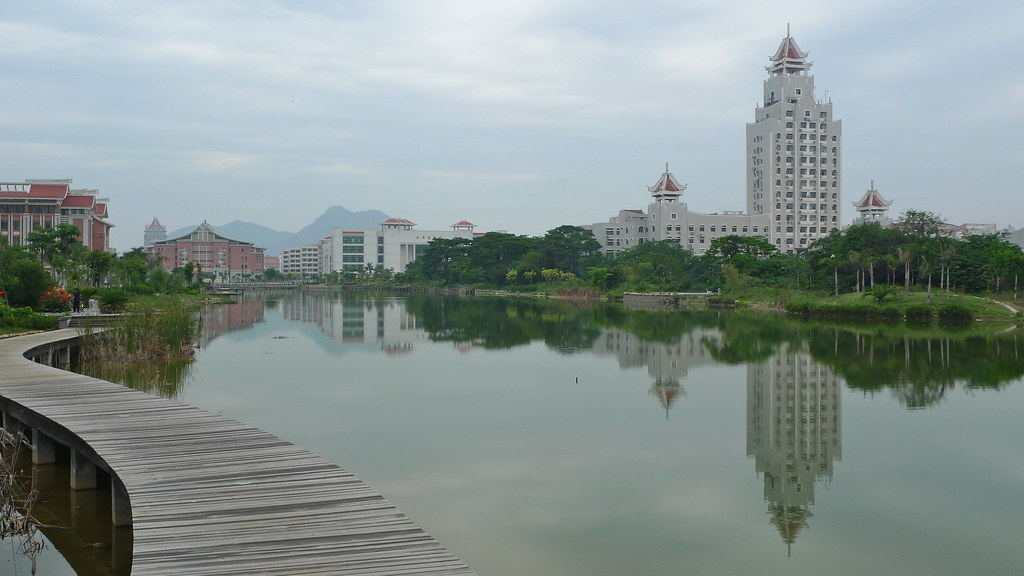 Jimei University Lake