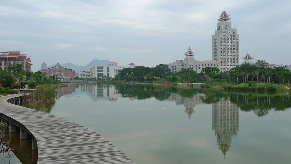 Jimei University Lake