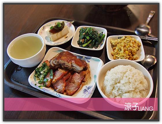 桃園機場餐廳03