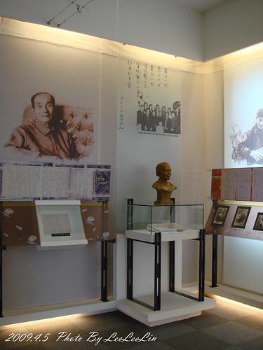 台南新化古蹟|楊逵文學紀念館|新化街役場