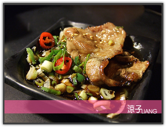 野宴燒肉11
