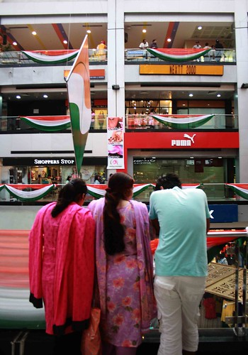 Family Portrait – A Karachi Family in a Gurgaon mall