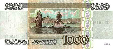 1995-1000r-ls