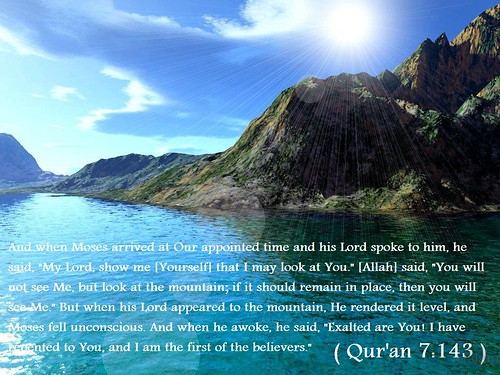 arabic wallpaper. Quran Wallpaper -Mountain (2)