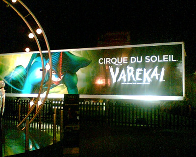 VAREKAI