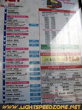 HK09Day0100008