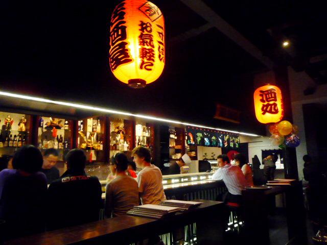Shogun J-pub