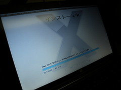 OSX on HP Mini 1000