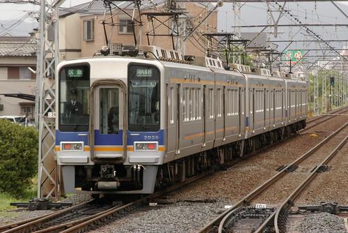 Nankai2000series in Shirasagi,Sakai,Osaka,Japan 2009/4/26