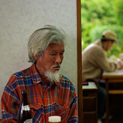 Old_Japanese