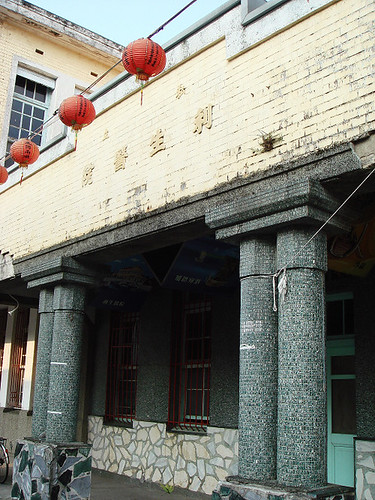 利生醫院|命中注定我愛你|宜蘭五結老街古蹟|利澤簡信用組合