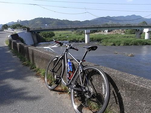 Ukiha Ride