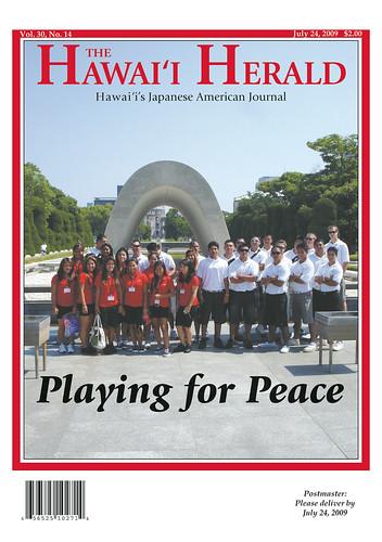 Vol. 30, No. 14 July 24, 2009
