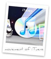 itunes_move_00