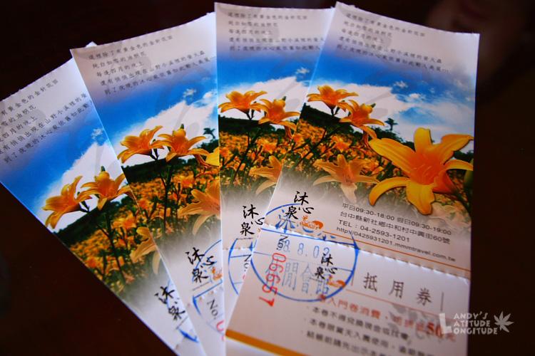 9808-新社沐心泉&紙箱王_056.jpg