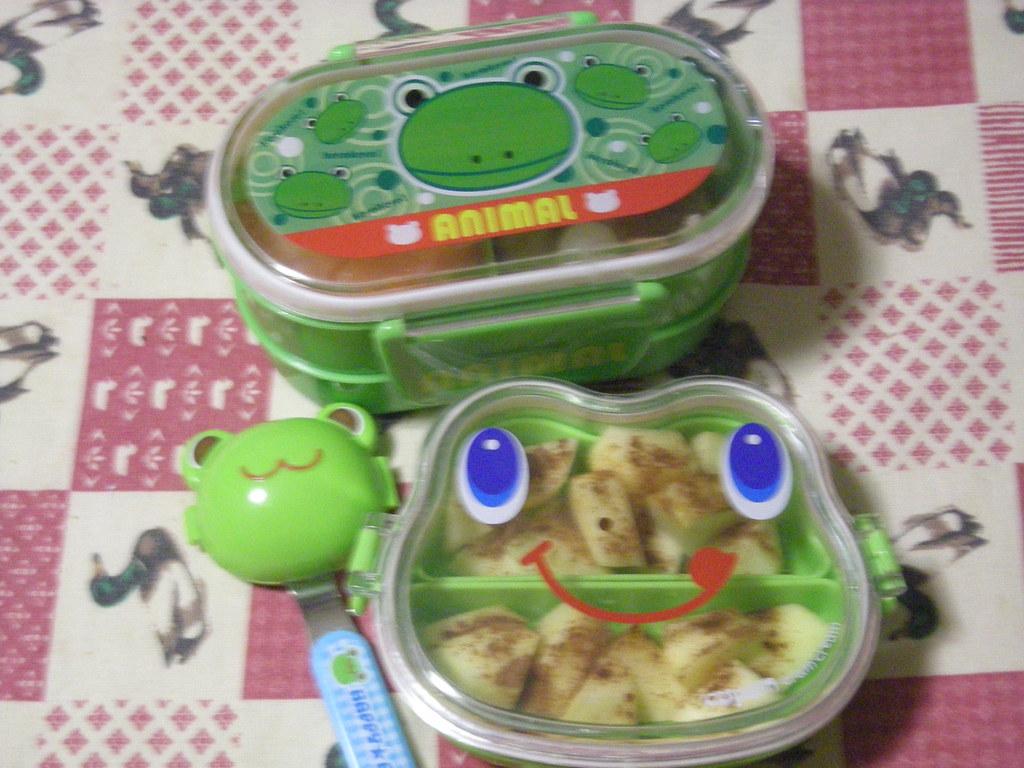 Bento Set Animal Frog