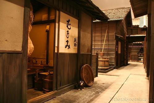 Fukugawa Edo Museum