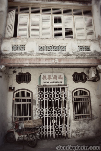 Swatow Lodging House