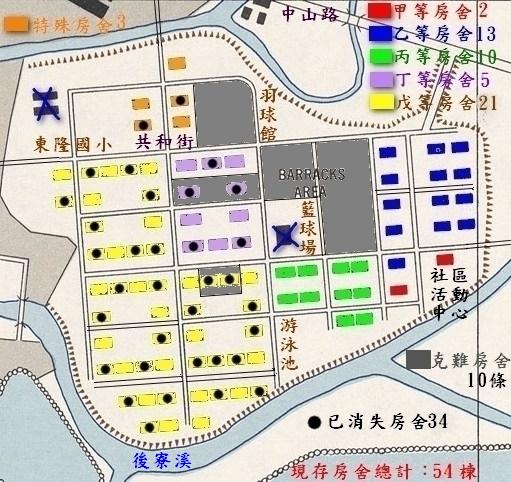 共和房舍配置圖.jpg