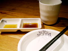 shinara place setting