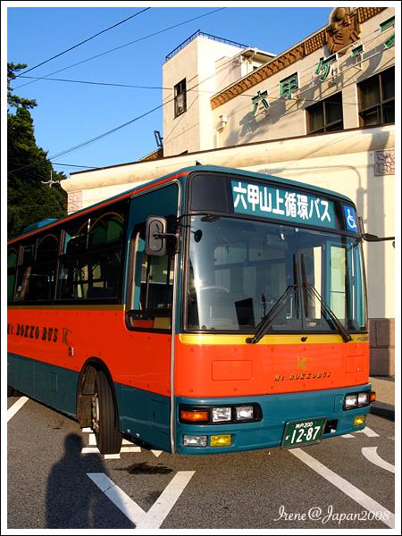 090326_03_六甲山