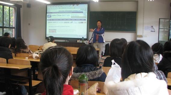 Shanghai Jiao University