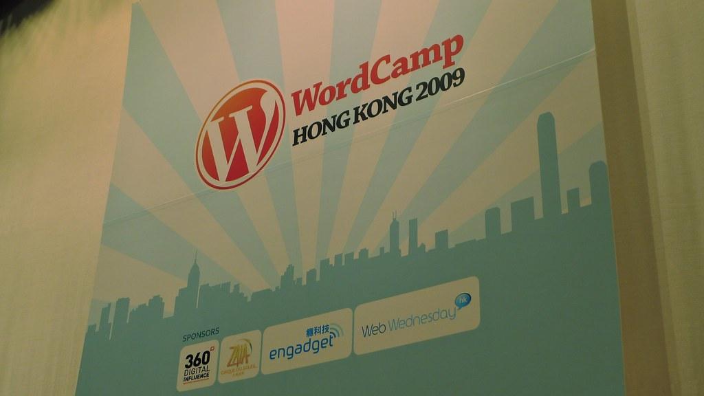 WordCamp Hong Kong 2009