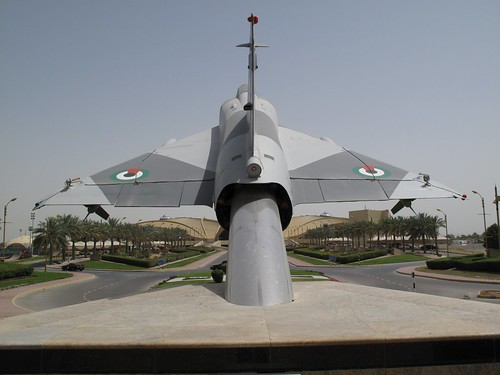 The Armede Forces Officers Club, Abu Dhabi