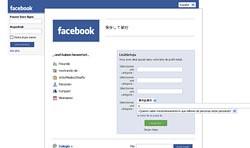 Una red social en Internet