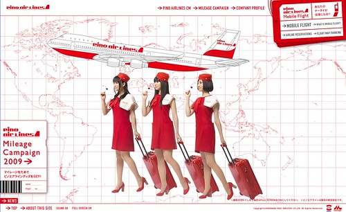 Perfume x pino airlines