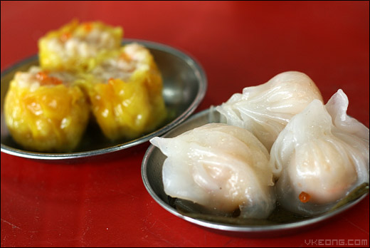 Gai Wo Bao har-gao-dim-sum